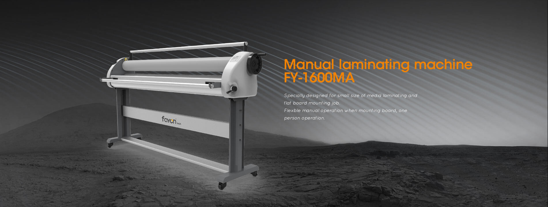 Manual laminating machine  FY-1600MA